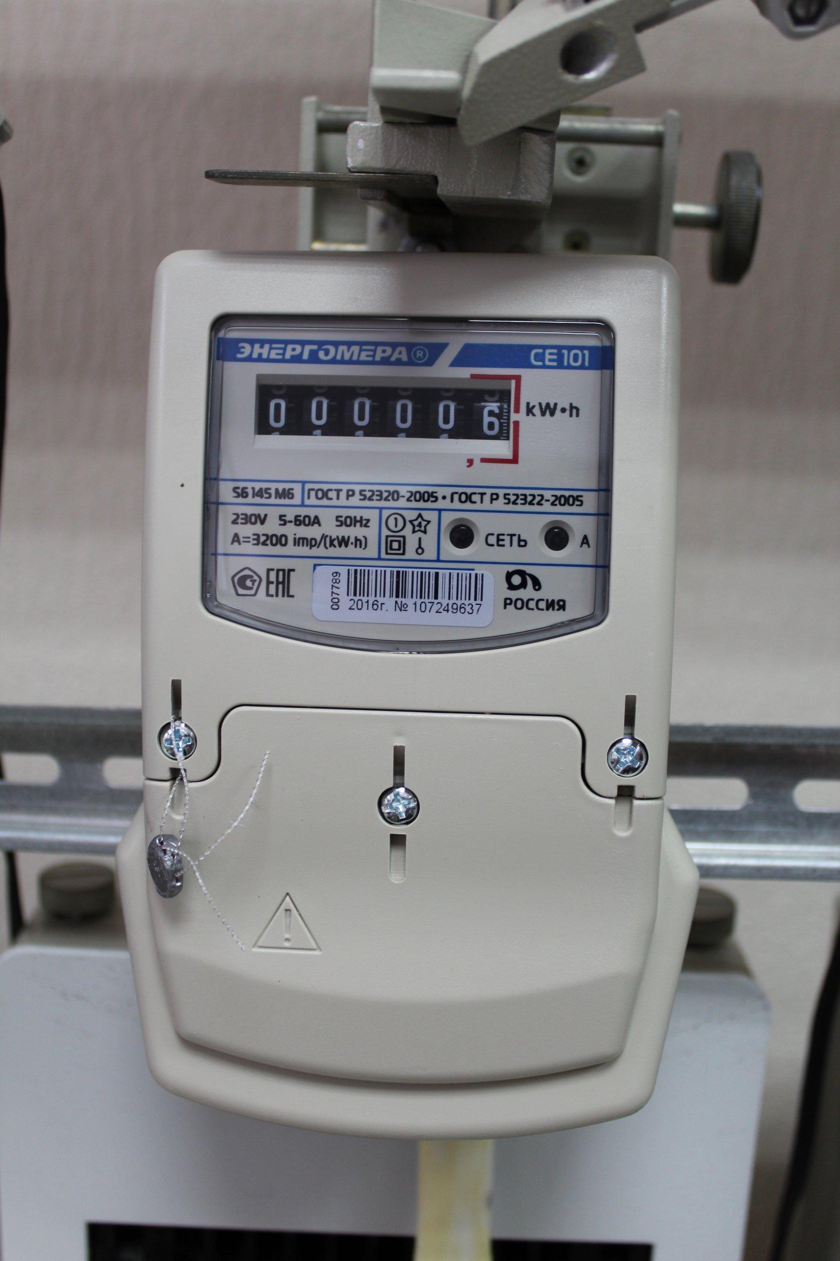 бланк заявки на опламбировку водосчетчика