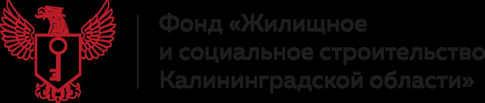 ФОНД ЖССКО
