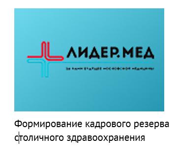 Сертификат о профилактических прививка Шелепихинская набережная Вызов на сессию Шипиловский проезд