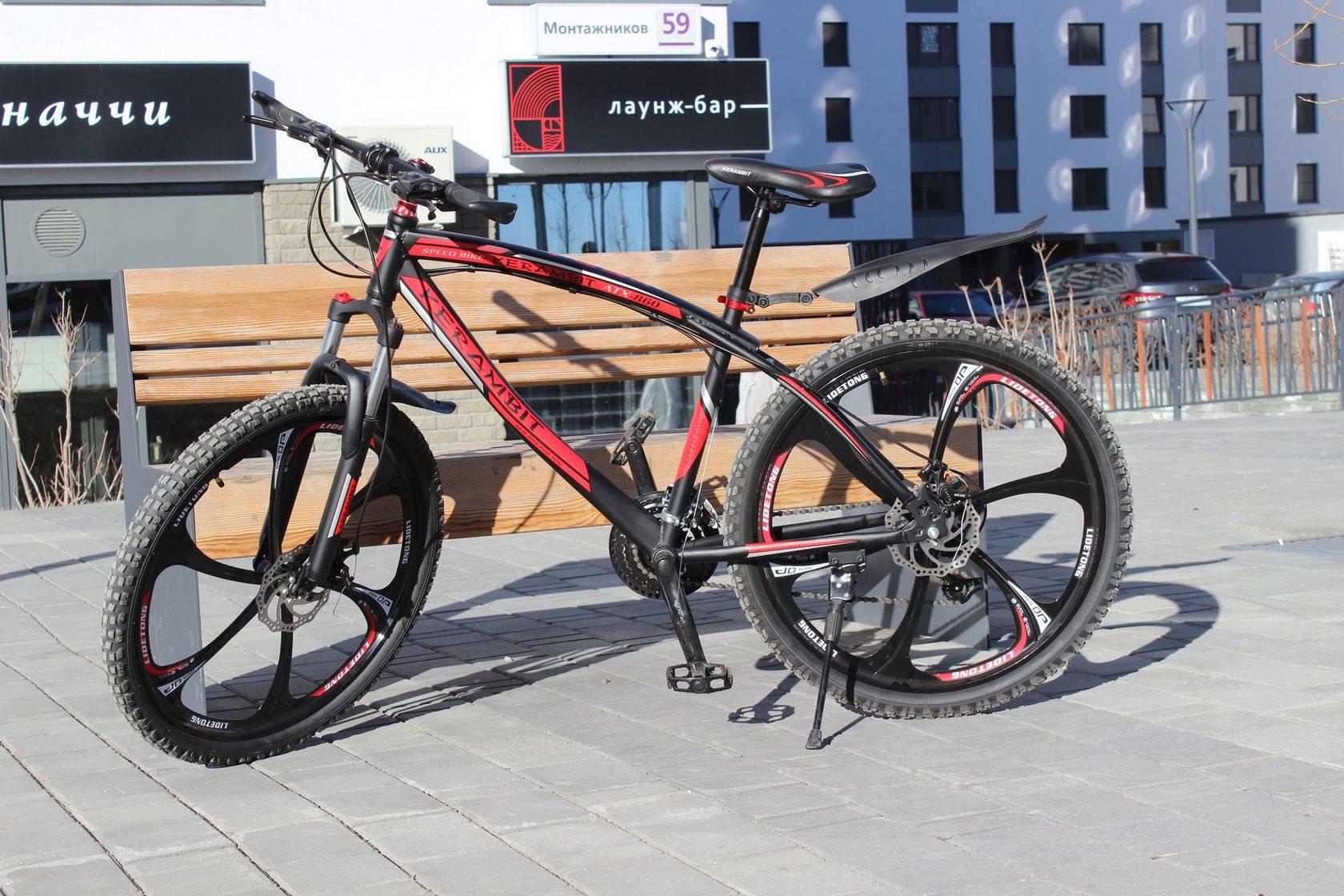 Велосипед 26 колеса