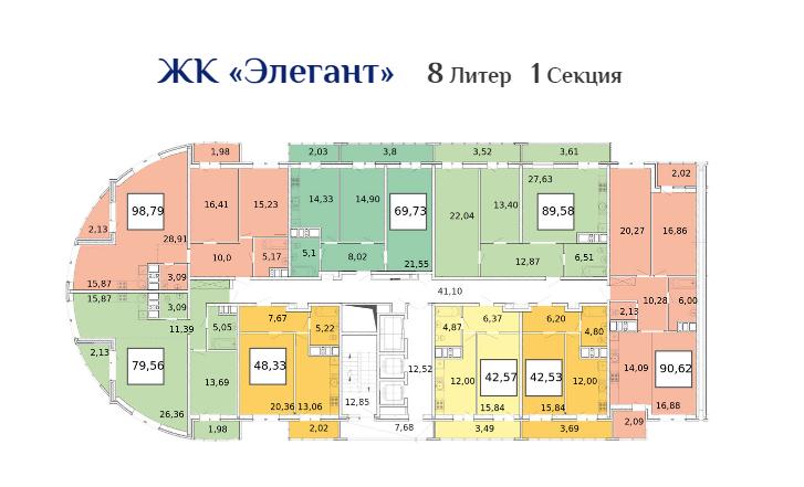 Планировки квартир ЖК Элегант литер 8 с 1