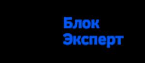 Филиал г. Челябинск