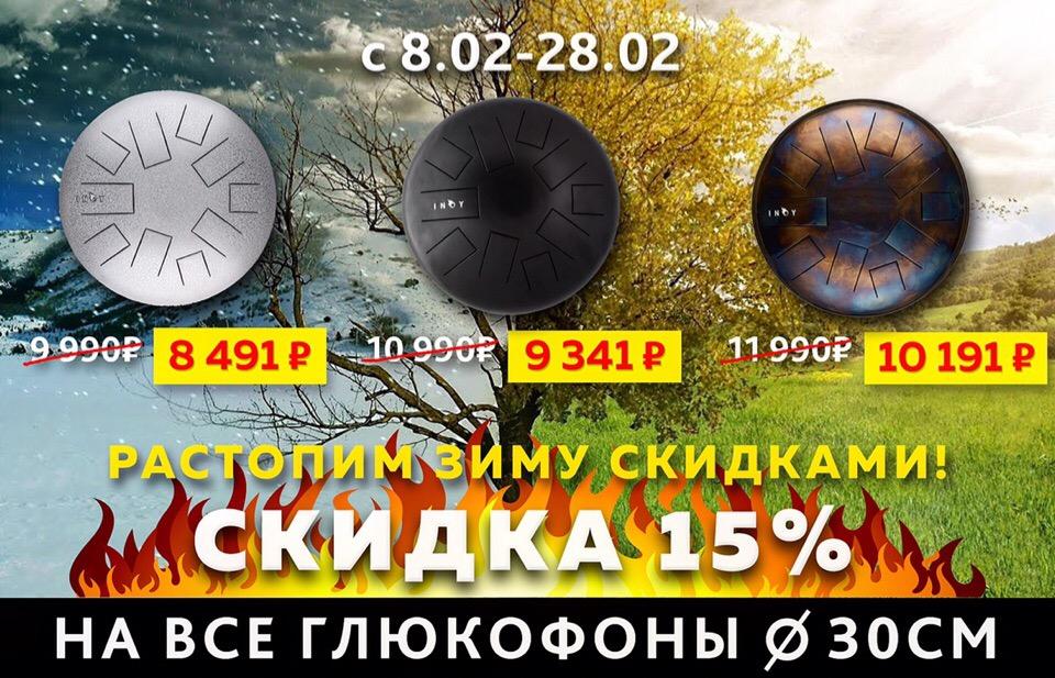 Глюкофон, Глюкофон купить, Глюкофон купить в Москве недорого