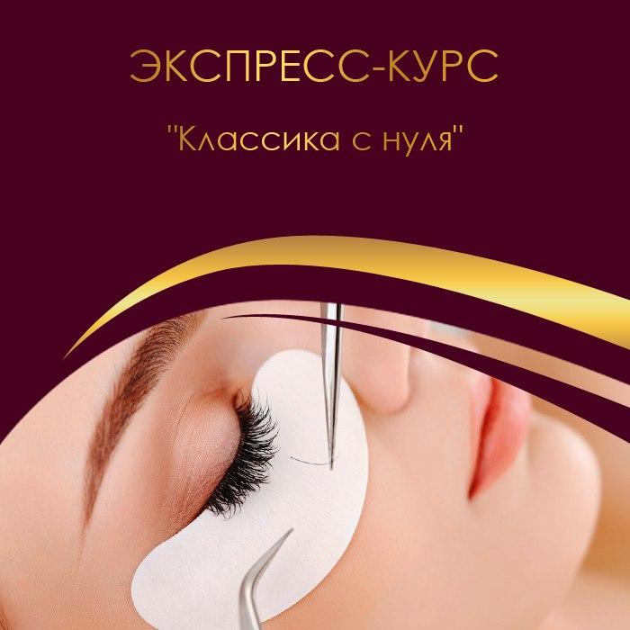Программа курса открытка