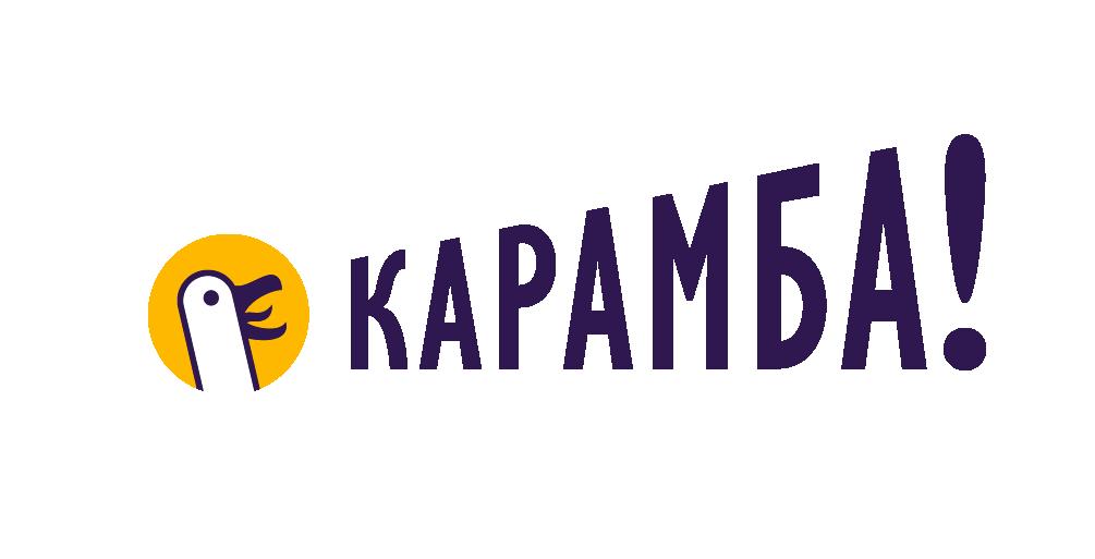 Карамба