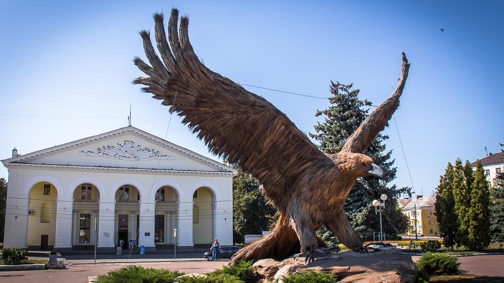 Достопримечательности города орла фото и описание