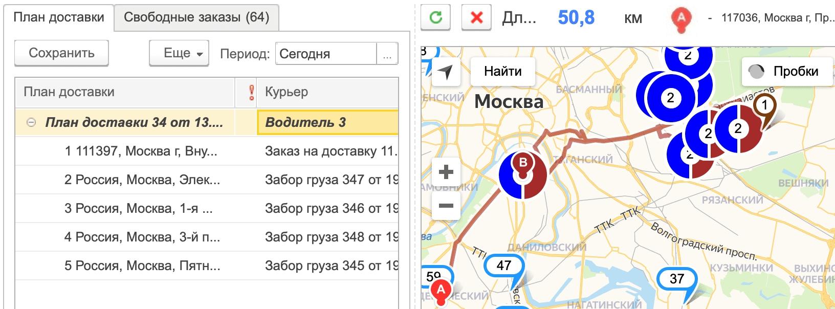 Оптимизация маршрута доставки по времени и расстоянию