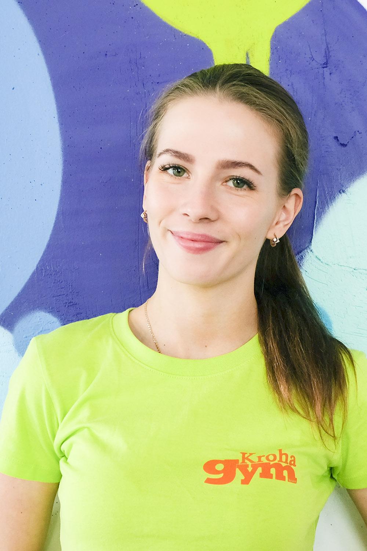 Гимнастический центр KrohaGym: тренеры