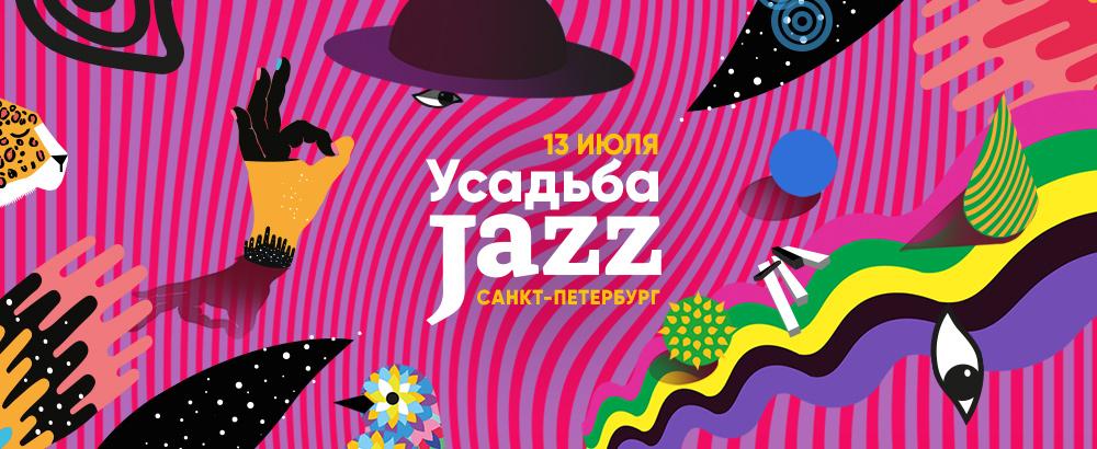 http://usadba-jazz.ru/sankt-peterburg-programma