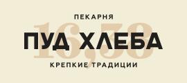Пекарня ПУД ХЛЕБА