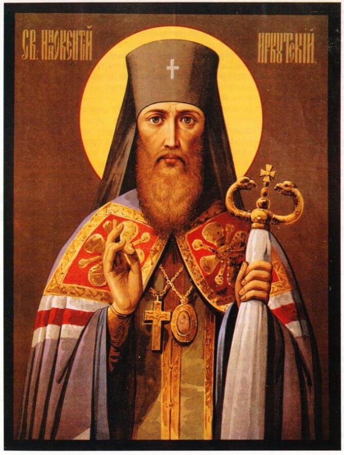 чудотворец Александр Свирский