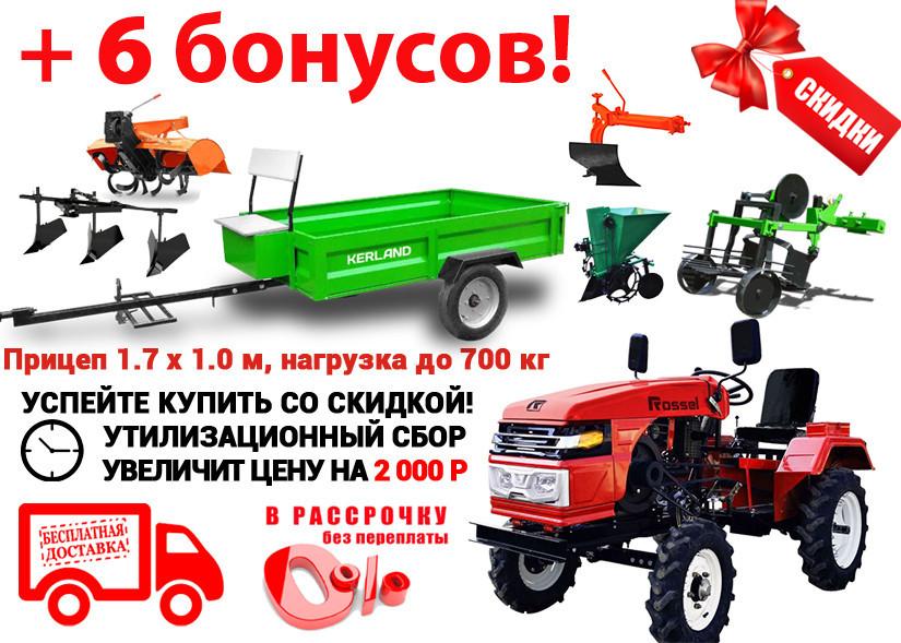Минитрактор МТЗ Беларус 132H в заводской комплектации.