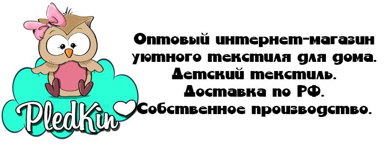 pledkin.ru