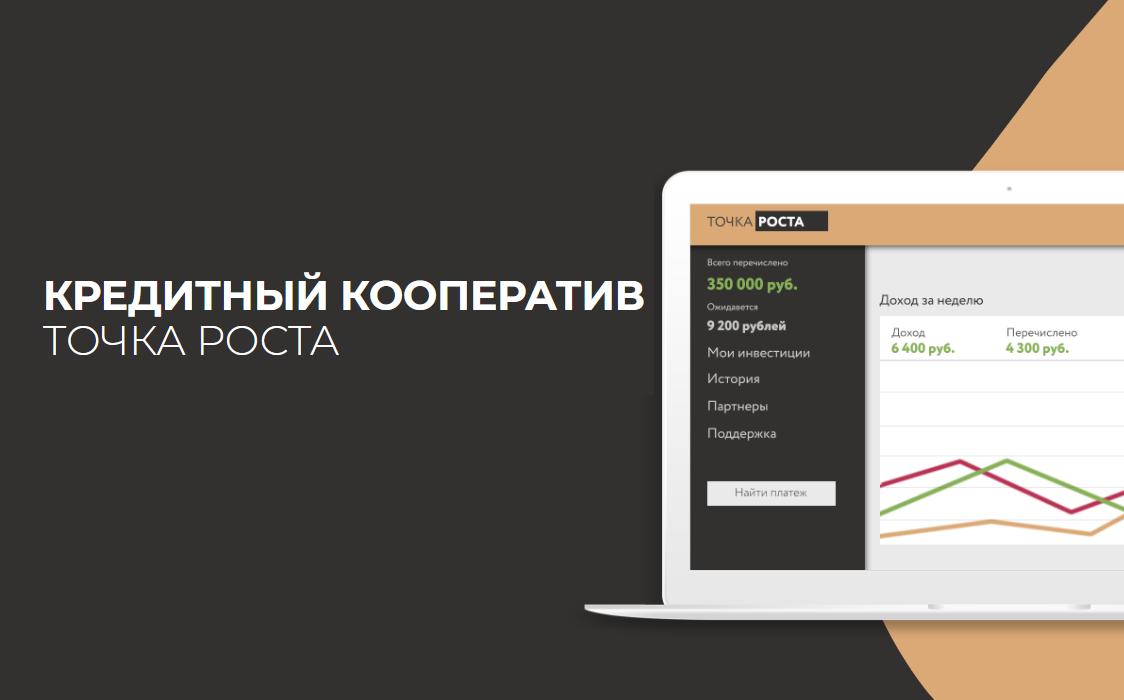 кредиты с плохой кредитной историей москва