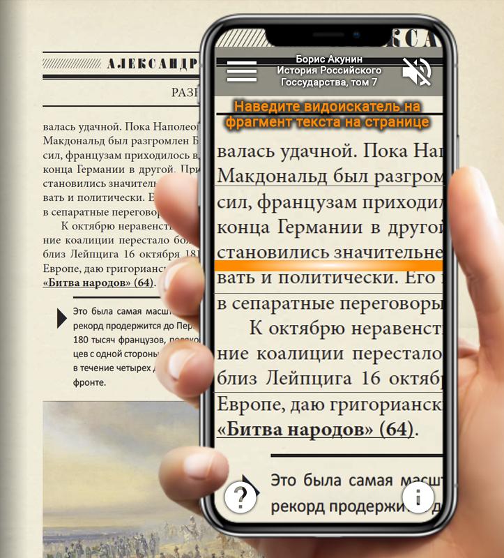 AristoBook