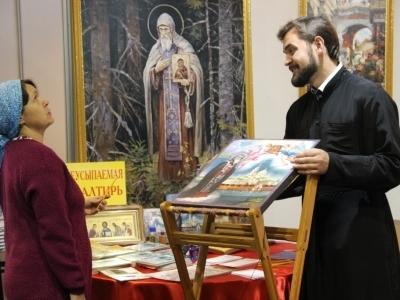 Иконы на выставке Православная русь