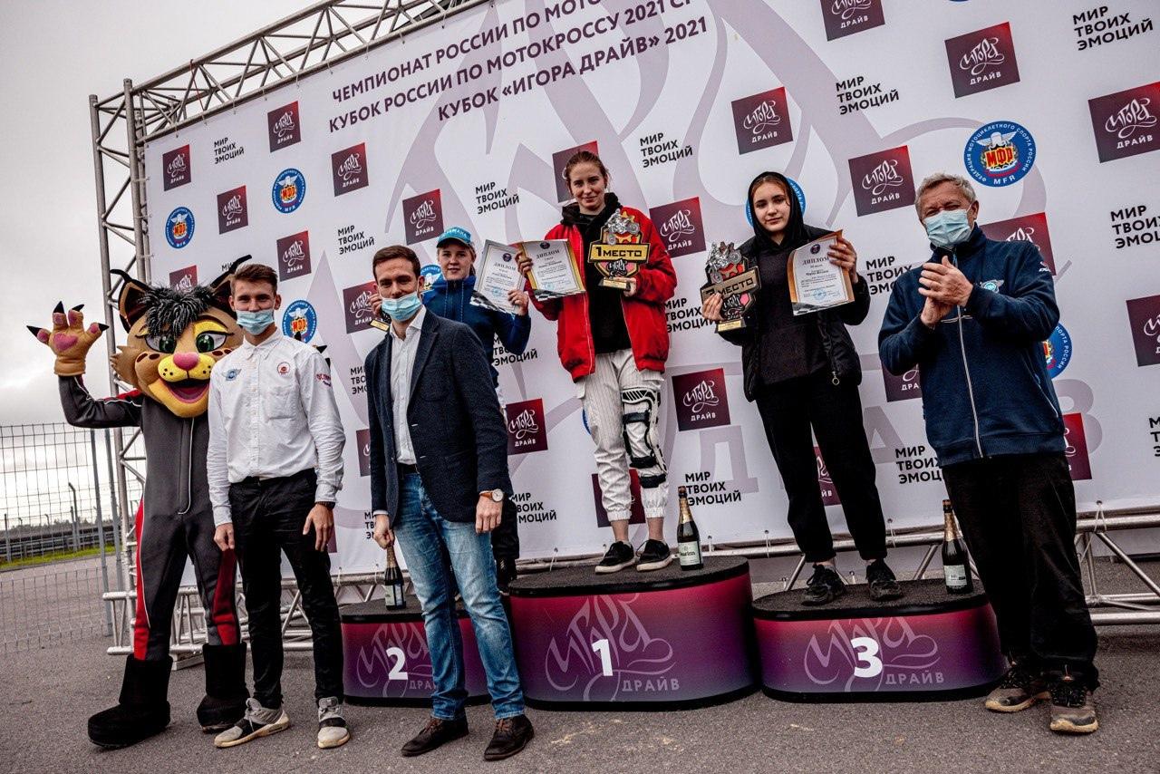Результаты Кубка России по мотокроссу 2021 года среди женщин