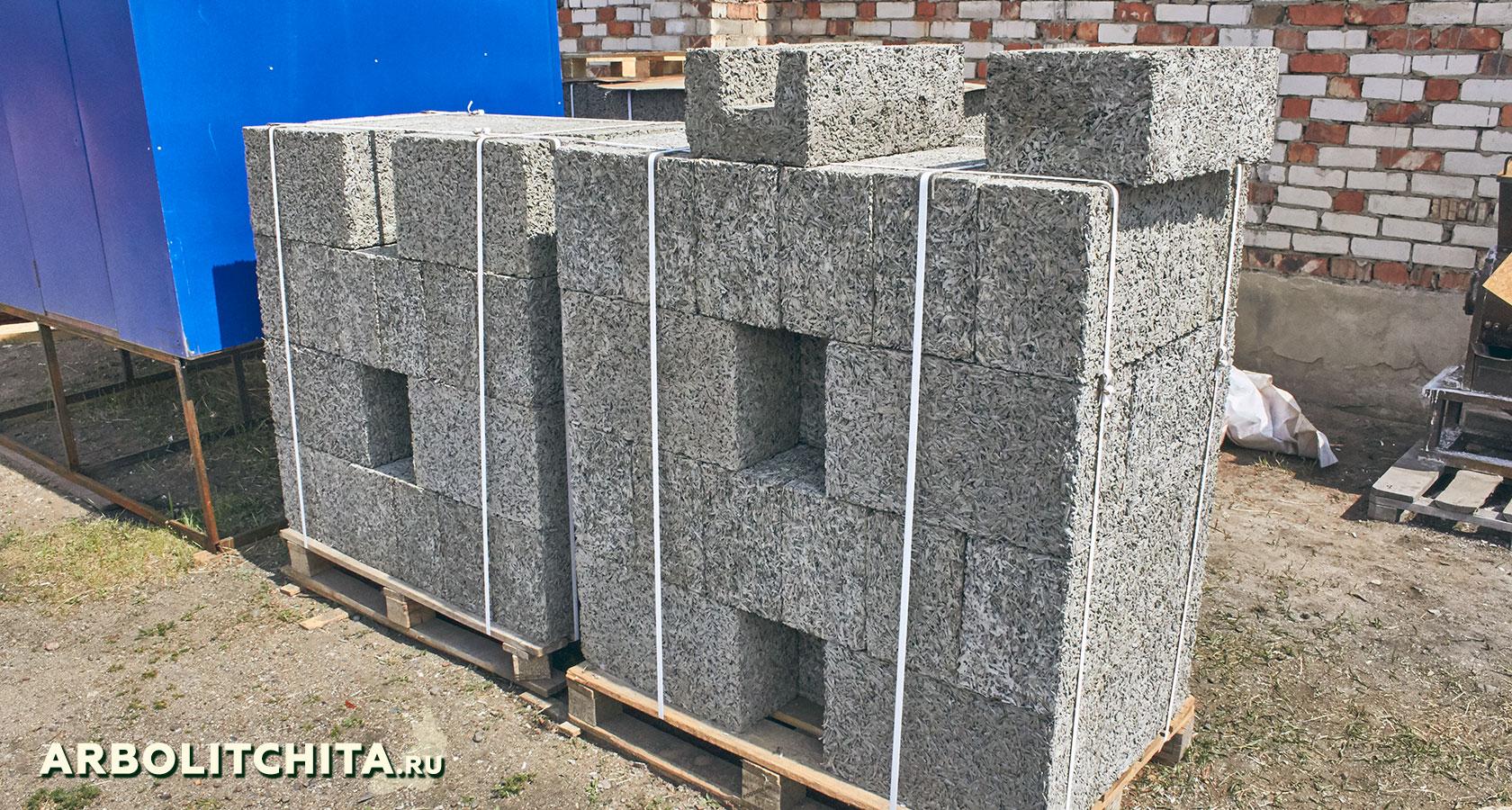 арболитовые блоки с доставкой из Читы