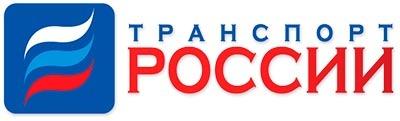 XI Международный форум Транспорт России. Организация регистрации и контроля доступа с помощью Барс.ЭКСПО-2