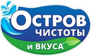logo ostrov chistoty