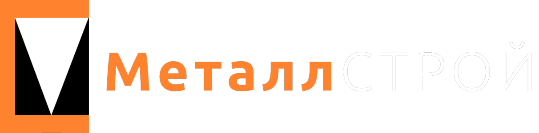 Металл СТРОЙ