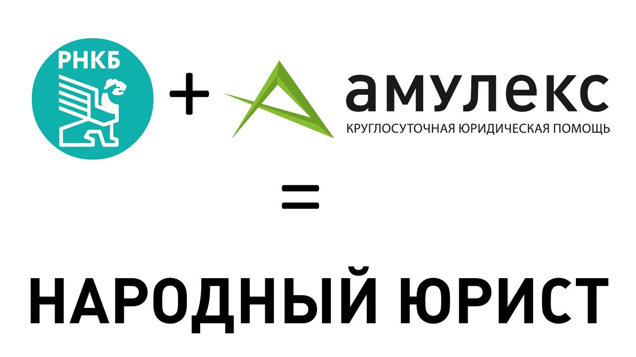 Ренессанс банк помощь юриста вступление в наследство Туркменский переулок