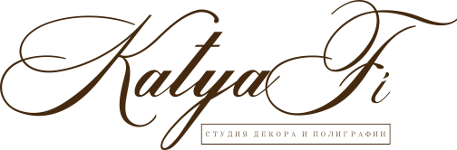KatyaFi: оформление свадеб и праздников, пригласительные и аренда реквизита.