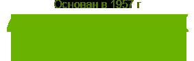 Маральник Сибирь