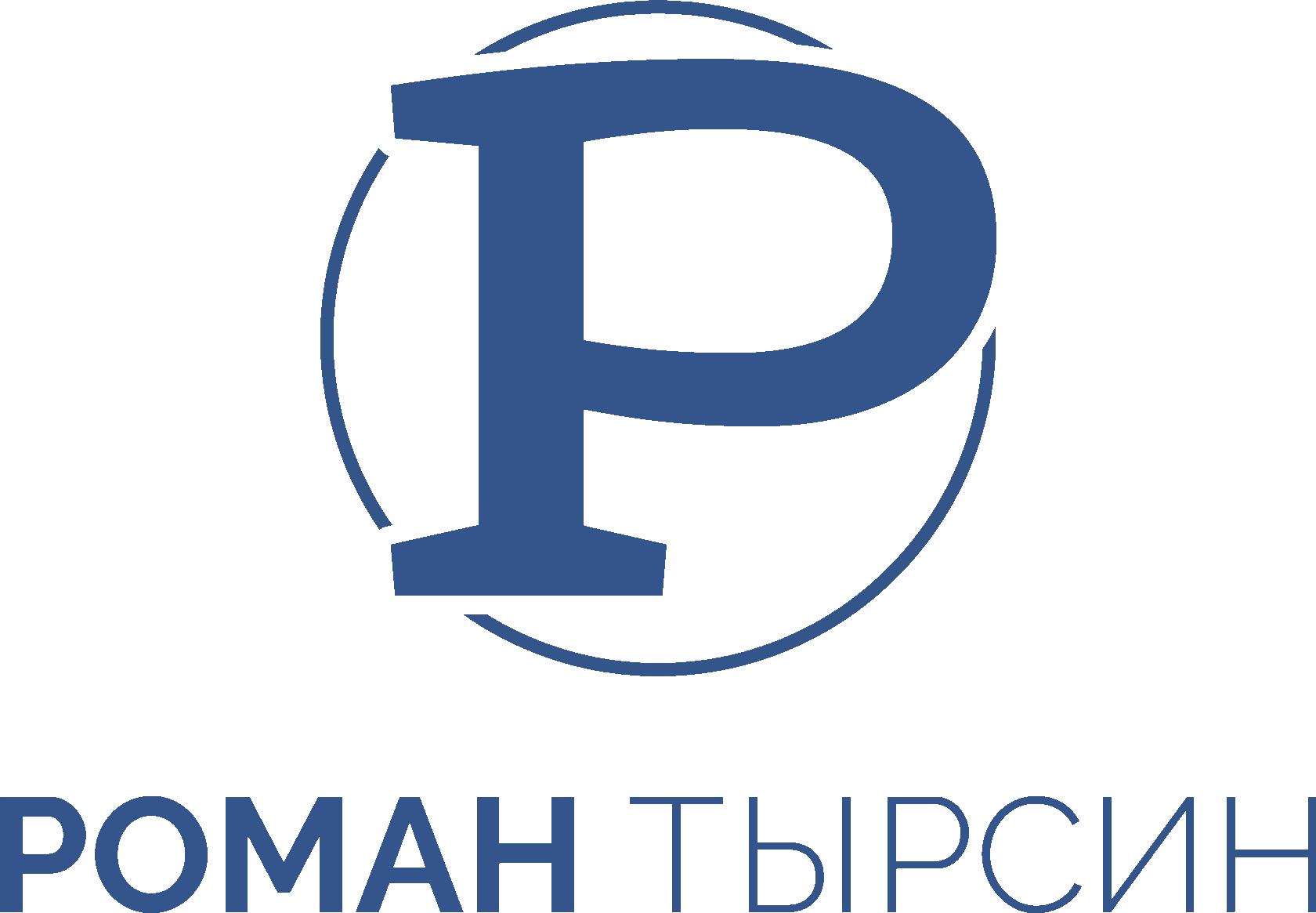 Школа Сервиса Романа Тырсина
