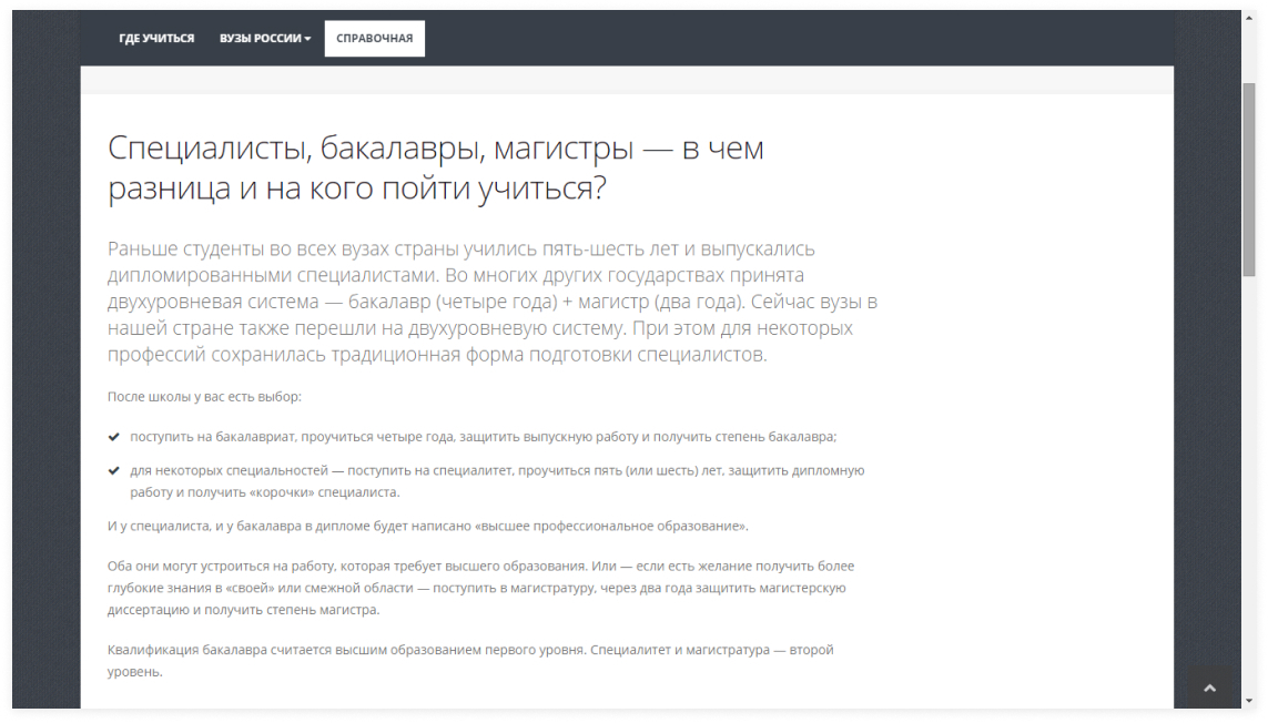 Модель информационных ожиданий превратилась в текст | SobakaPav.ru
