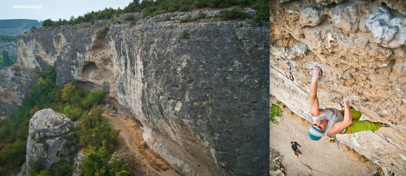 крым скалолазание