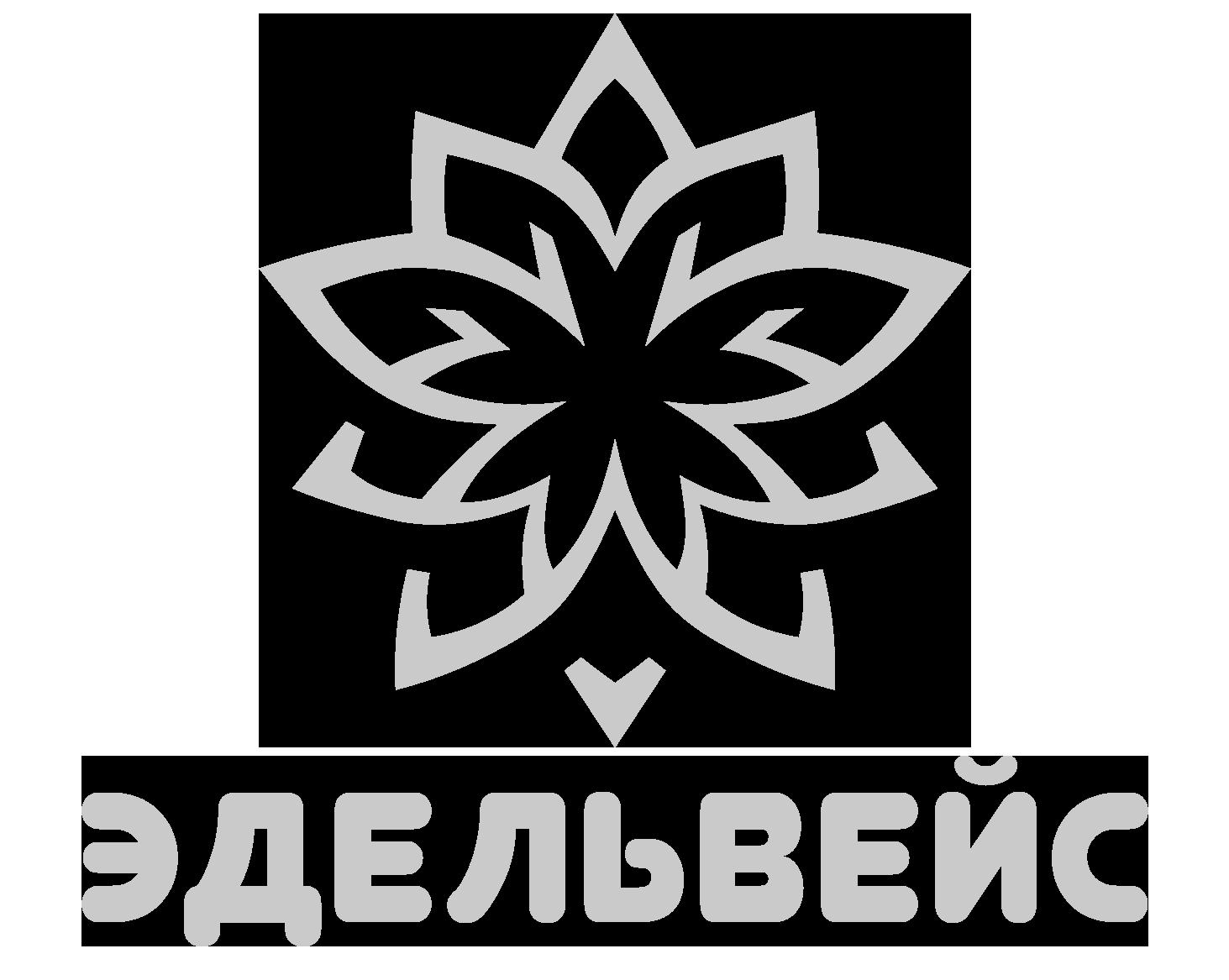 Эдельвейс