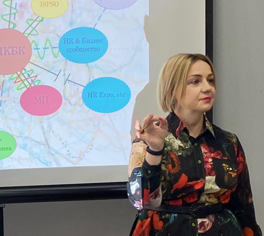 Ирен Изотова, psy.energy, psy.one, энергия бизнеса, психолог, коуч, конференция, АПКБК