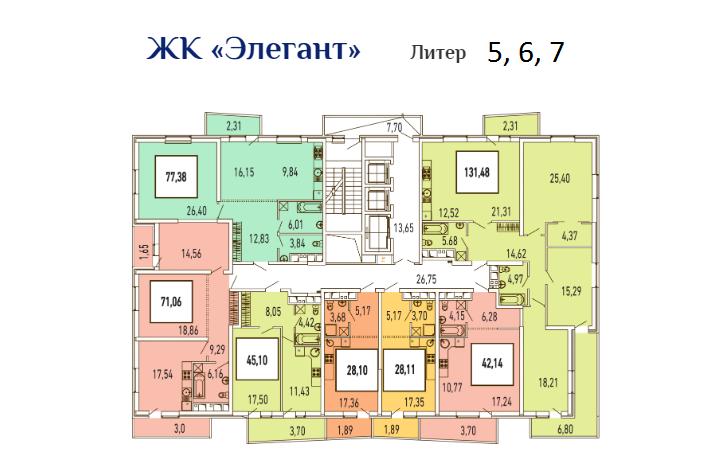 Планировки квартир ЖК Элегант литер 5 6 7