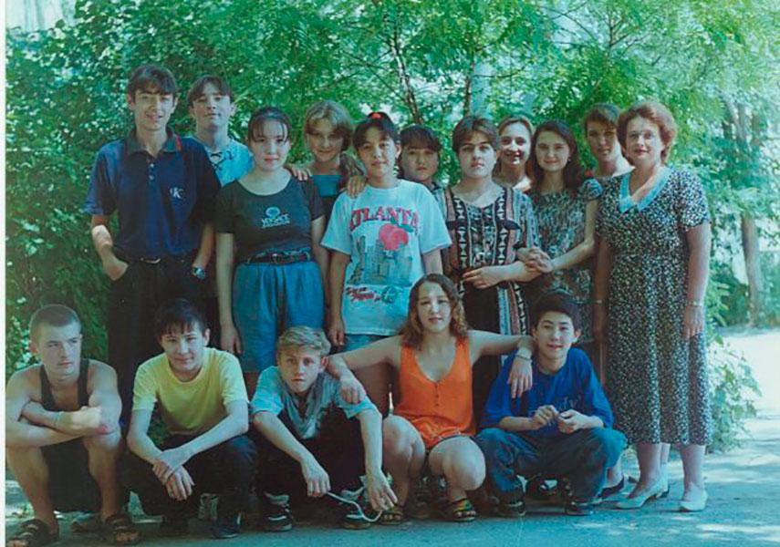 1997 год 9 Б