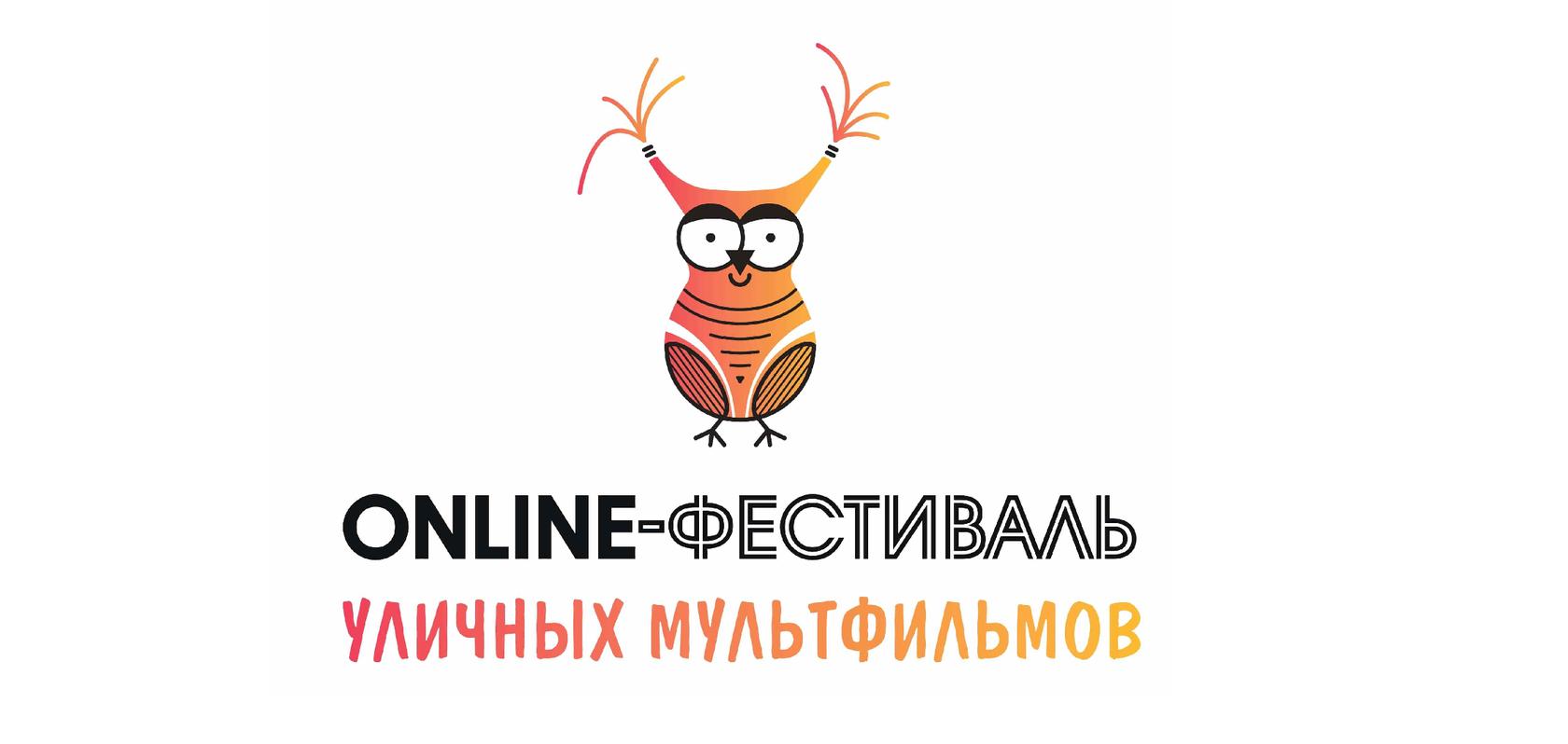 Петровские школьники могут поучаствовать в конкурсе мультфильмов