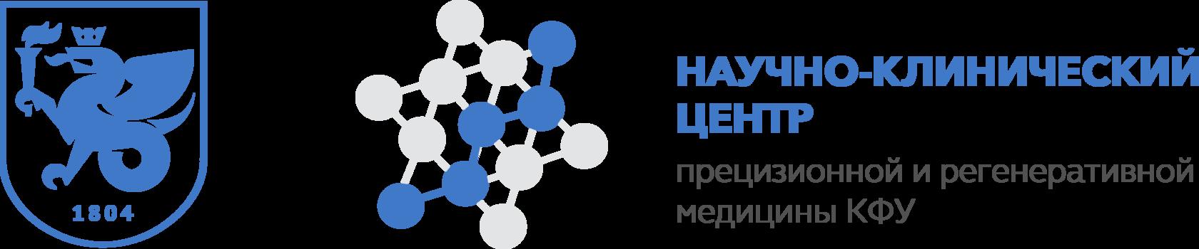 НКЦ КФУ