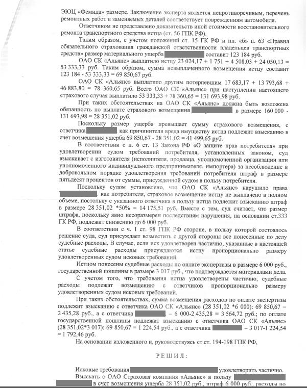 юридическая консультация в ясенево