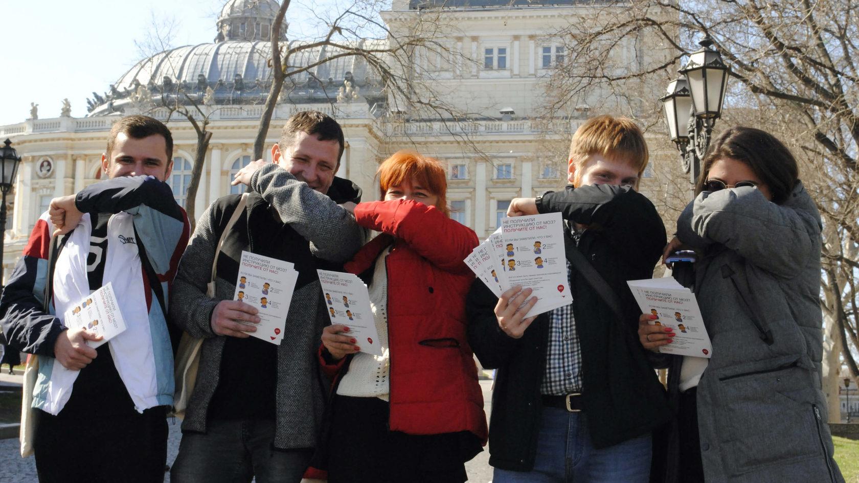 Партия Шария Одессы против коронавируса