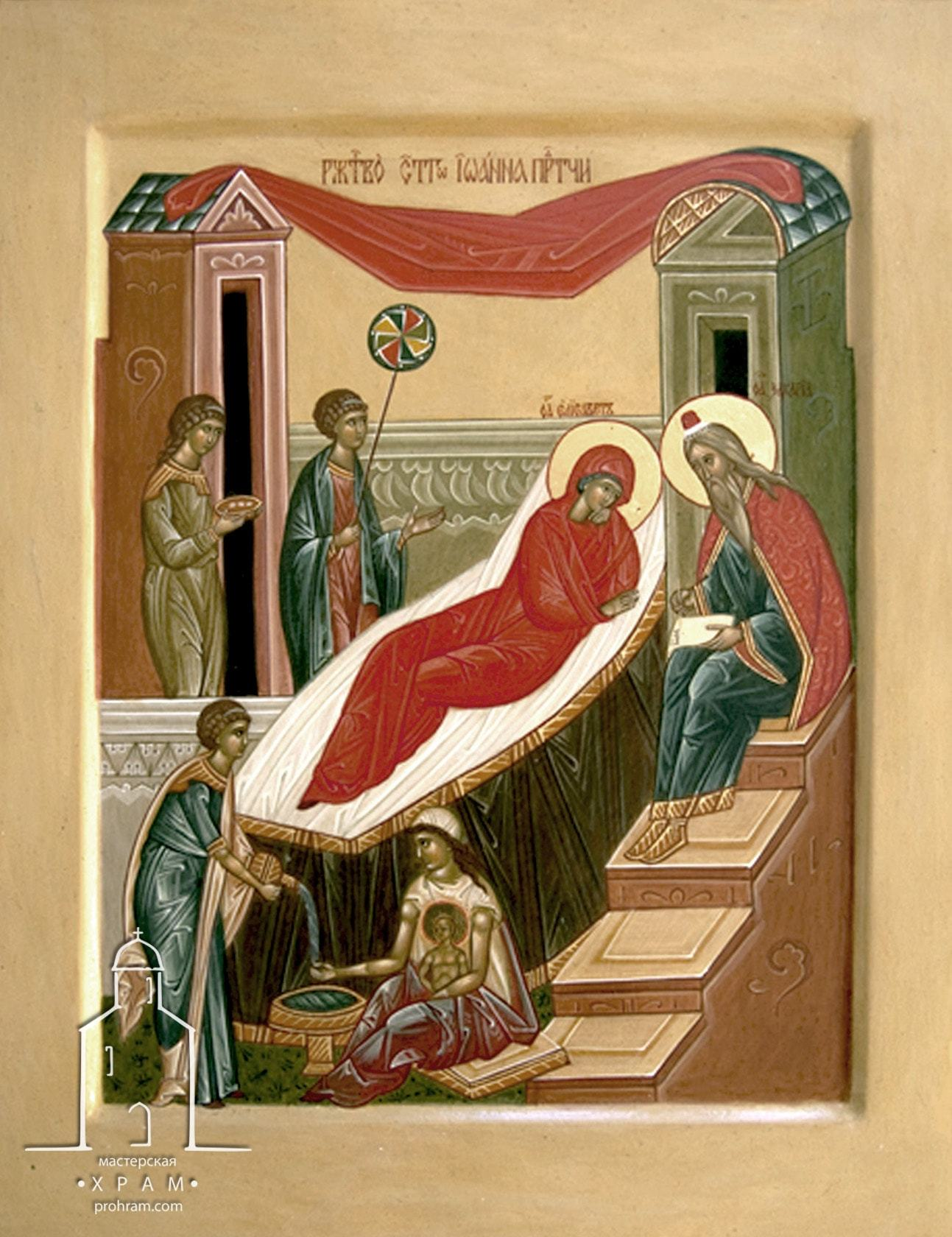 написание икон, заказать написание икон, написание икон на заказ, писаная икона, купить писаную икону, рождество святого иоанна предтечи