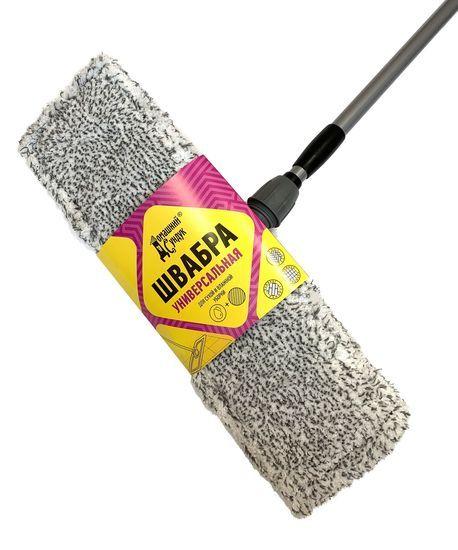Швабра универсальная с телескопической ручкой 120 см сменная насадка из микрофибры CLASSIC ДС-278