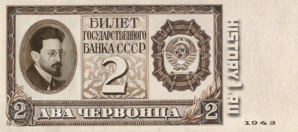 В 1942 году к 25-летию Октября планировалось выпустить деньги с героями революции Свердловым, Кировым, Дзержинским, Фрунзе...