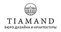 """""""TIAMAND"""" Разработка дизайн-проектов, ремонт, строительство и авторский надзор"""
