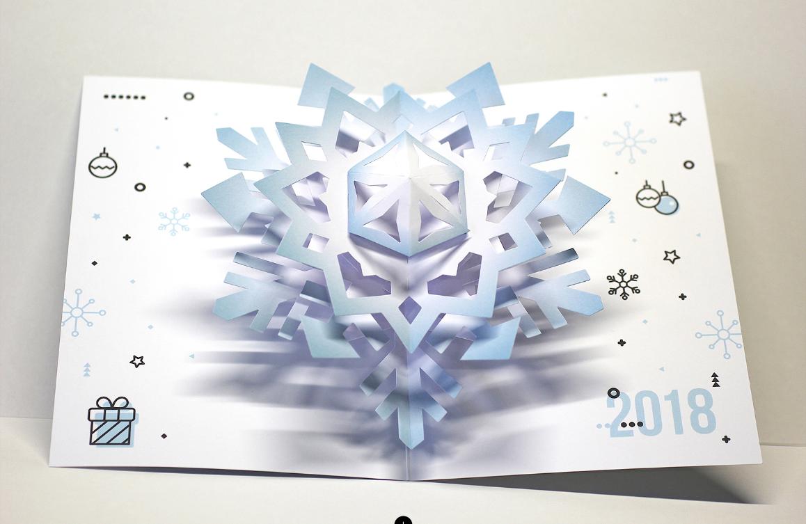 Открытка из снежинок своими руками, красивые картинки