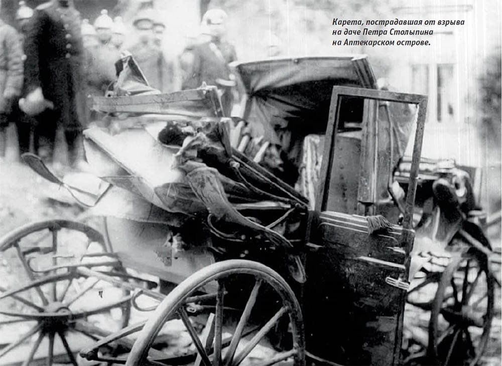 карета пострадавшая от взрыва на даче Столыпина