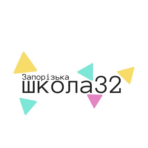 School 32