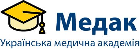 Медак