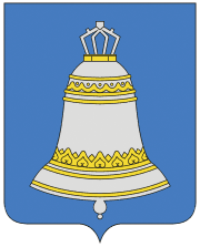 МБУ ЗРЭС