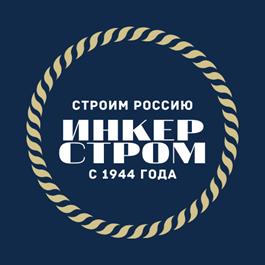 """АО """"ИНКЕРСТРОМ"""""""
