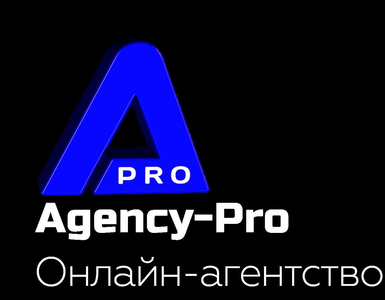 Онлайн-агентство